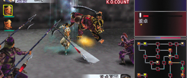 Dynasty Warriors - Feature