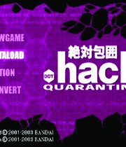 .hack Quarantine Boxart