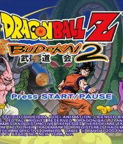 Dragon Ball Z: Budokai 2 Boxart