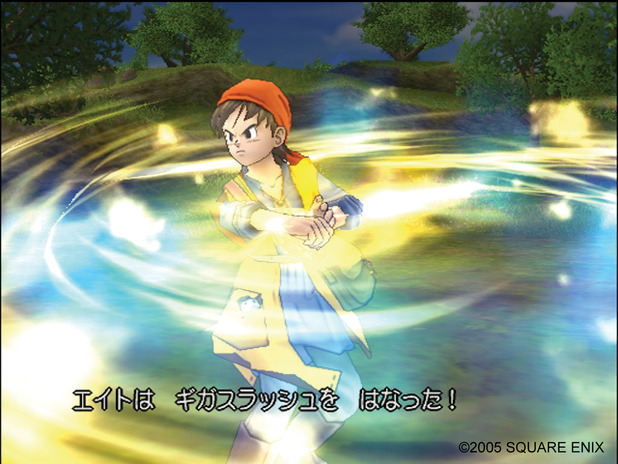 DRAGON QUEST VIII: Journey of the Cursed King Screenshot - 941972