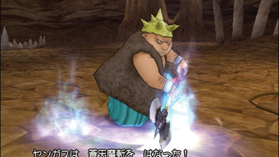 DRAGON QUEST VIII: Journey of the Cursed King Screenshot - 941974