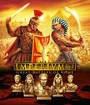 Imperivm - Great Battles Of Rome Image