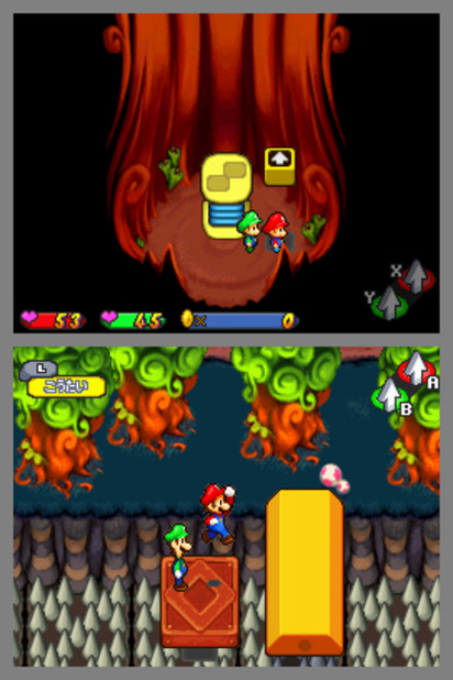 Mario & Luigi: Partners in Time Screenshot - 943547