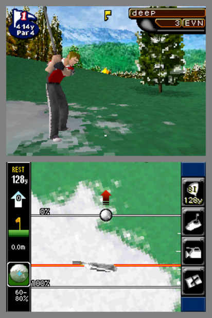 True Swing Golf Screenshot - 943648
