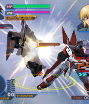 Mobile Suit Gundam SEED: Never Ending Tomorrow Boxart