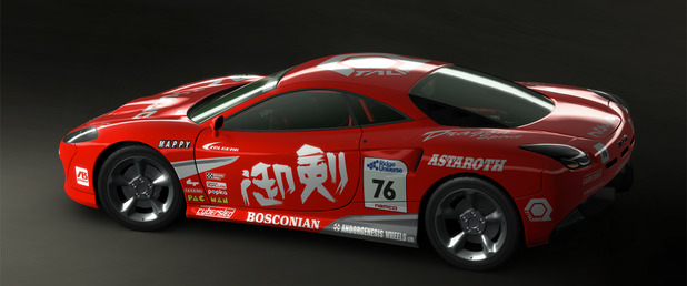Ridge Racer 6 - Feature