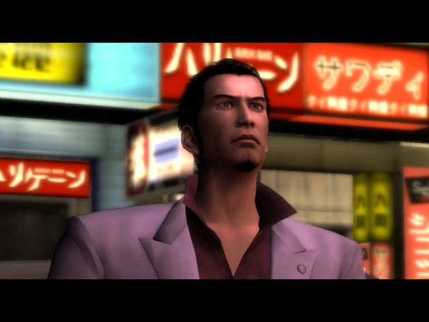 Yakuza Screenshot - 954909