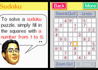 Prof. Kawashima's Brain Training: How Old Is Your Brain? Image