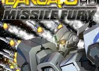 Bangai-O HD: Missile Fury Image
