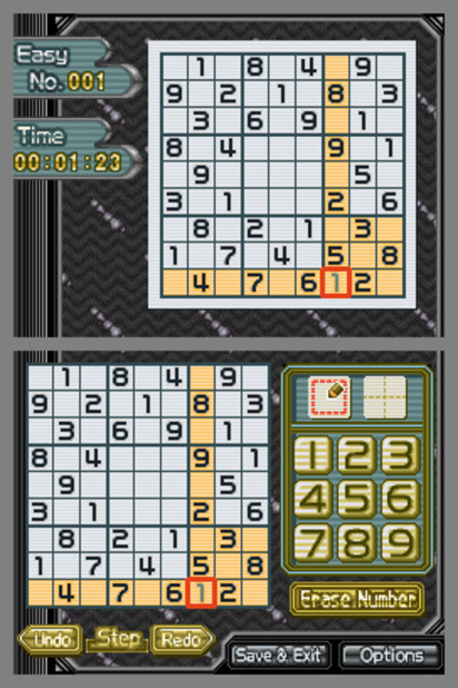 Sudoku Gridmaster Screenshot - 960664
