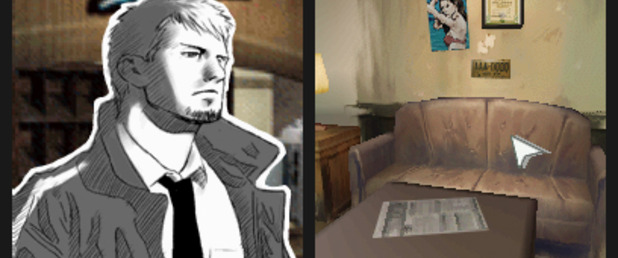 Hotel Dusk: Room 215 - Feature