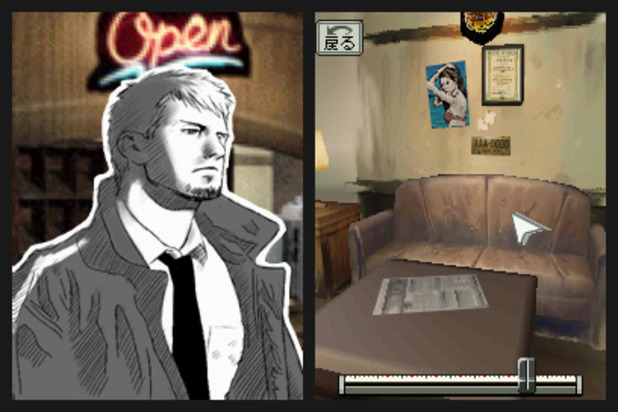 Hotel Dusk: Room 215 Screenshot - 961874