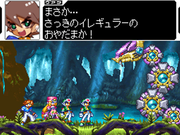 Mega Man ZX Screenshot - 962060