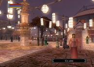 Jade Empire: Special Edition Image