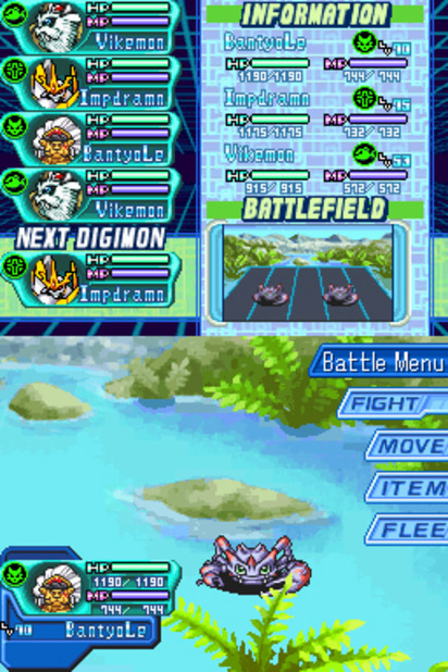 Digimon World DS Screenshot - 970073