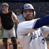 MLB 12: The Show (PS3)  - 975226