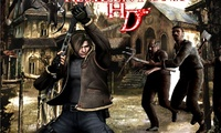 Article_list_42385-resident-evil-4-hd-full
