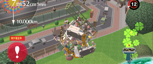 Beautiful Katamari - Feature