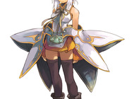 Luminous Arc Image