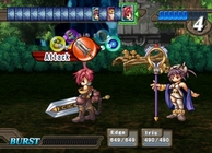 Atelier Iris 3: Grand Phantasm Image