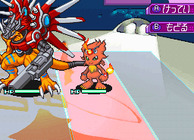 Digimon World Dawn/Dusk Image