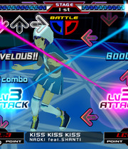 Dance Dance Revolution SuperNOVA 2 Boxart