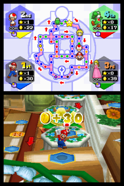 Mario Party DS Screenshot - 984272