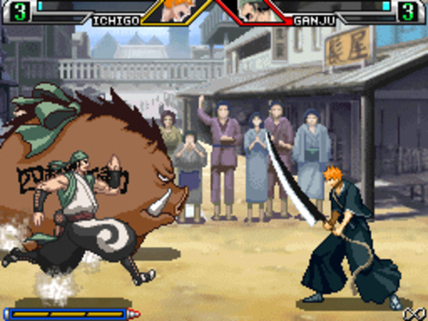 Bleach: The Blade of Fate Screenshot - 984980