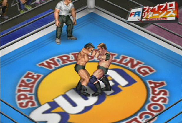 Fire Pro Wrestling Returns Screenshot - 987042