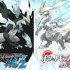 Pokemon White Version - NDS  - 987437