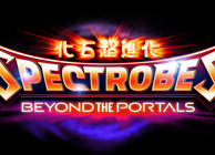 Spectrobes: Beyond The Portals Image