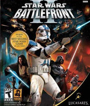 Star Wars Battlefront II Boxart
