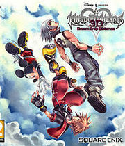 Kingdom Hearts 3D: Dream Drop Distance Boxart