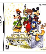 Kingdom Hearts Re:coded Boxart