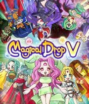 Magical Drop V Boxart