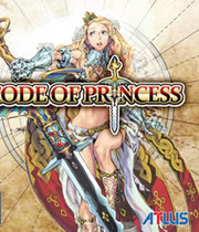 Code of Princess Boxart