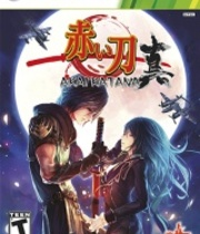 Akai Katana Boxart