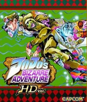 JoJo&#x27;s Bizarre Adventure HD Ver. Boxart
