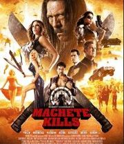 Machete Kills (2013) Boxart