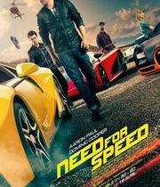 Need for Speed (2014) Boxart