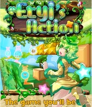 Eryi&#x27;s Action Boxart