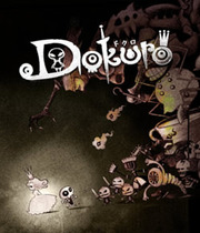 Dokuro Boxart