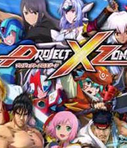Project X Zone Boxart
