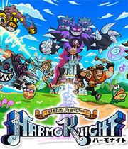 HarmoKnight Boxart