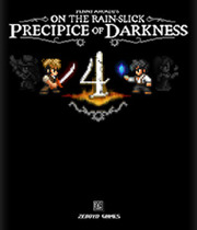 Penny Arcade's On the Rain-Slick Precipice of Darkness 4 Boxart