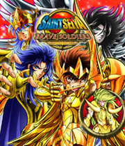 Saint Seiya: Brave Warriors Boxart