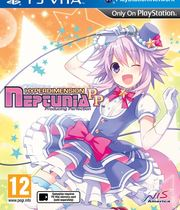 Hyperdimension Neptunia: Producing Perfection Boxart