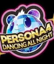 Persona 4: Dancing All Night Boxart
