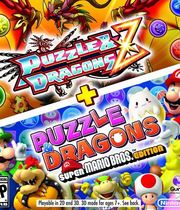 Puzzle & Dragons Z + Super Mario Edition Boxart