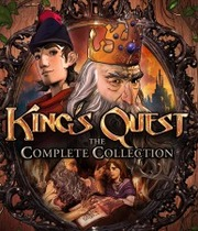 King's Quest Boxart